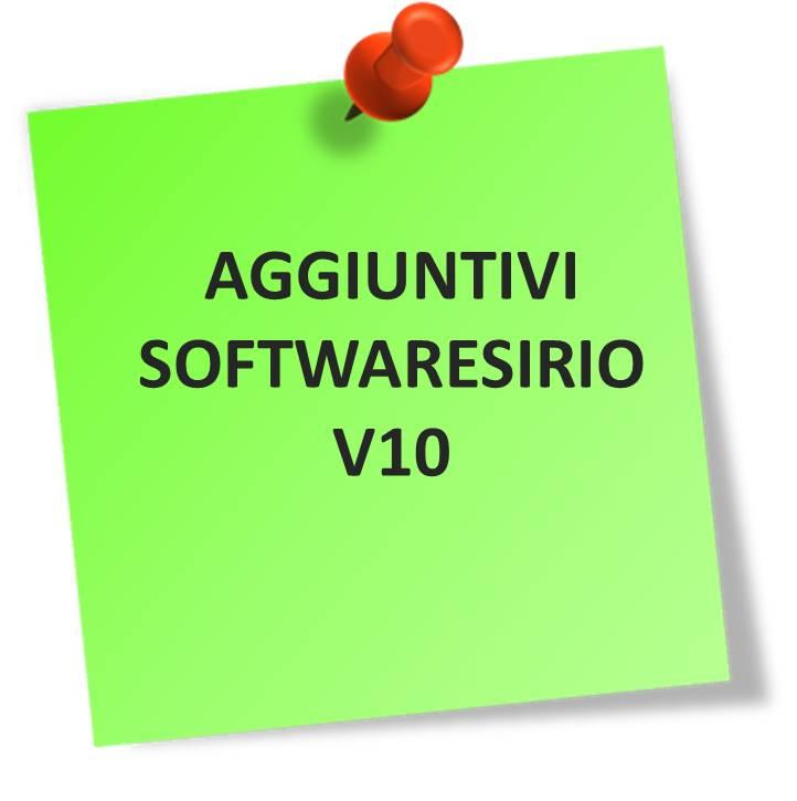 aggiuntivi_softwaresirio.jpg